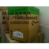 供应康普六类网线 康普超五类网线 康普网线