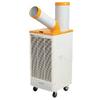 供应移动空调 户外空调 工业冷气机 车间空调 局部降温设备