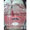 广东广州TCL六类网线生产供应商江西TCL网线江西TCL网线价格