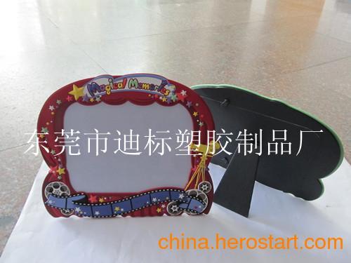 供应PVC滴胶相框 广告相框