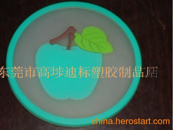 供应PVC苹果杯垫