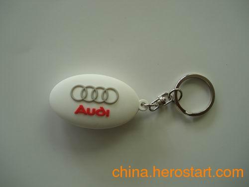 供应PVC卡通钥匙扣