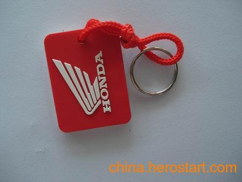 供应PVC高档钥匙扣