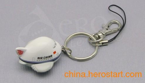 供应PVC创意钥匙扣 滴胶钥匙扣
