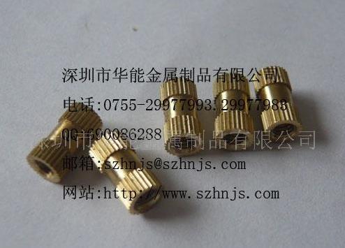 供應銅螺母m4x5.5xm2.5