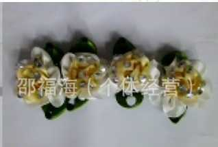 【义乌秀秀饰花厂家直销】供应纯手工制作缎带鞋花 小花组合鞋花