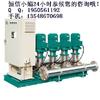 供应高层供水设备 高层增压供水设备 高层二次供水设备 高楼供水设备