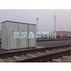武汉移动厕所大量供应厂家批发价格