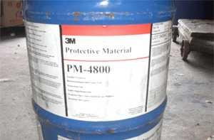 供应防霉片,美可达防霉纸,进口鞋乳,进口防水剂