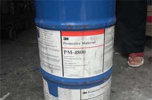 供应进口防水剂,防霉片,美可达防霉纸,进口鞋乳,进口防水剂
