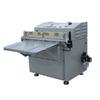 供应金属零件真空包装机 五金材料包装机 电子部件真空包装机DX