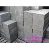 厂家供应各种规格高纯石墨原材料-高纯石墨块