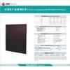 供应薄膜组件销售