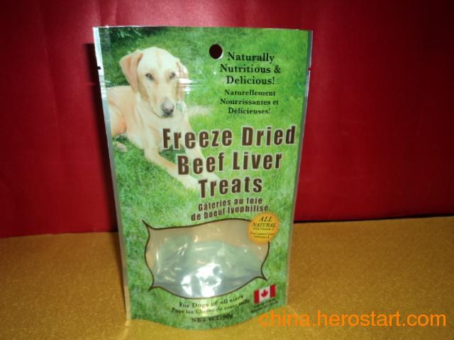 供应宠物食品袋