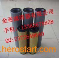 供应金盈黎明液压滤芯FAX-630×5