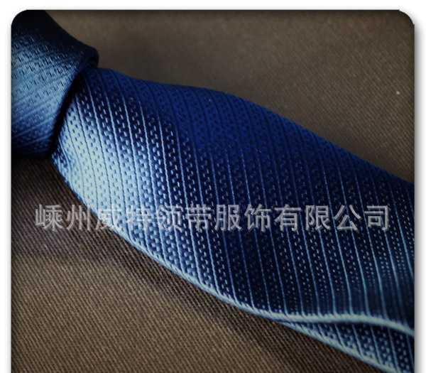 批发供应新款行政用男士领带 专业品质(图)