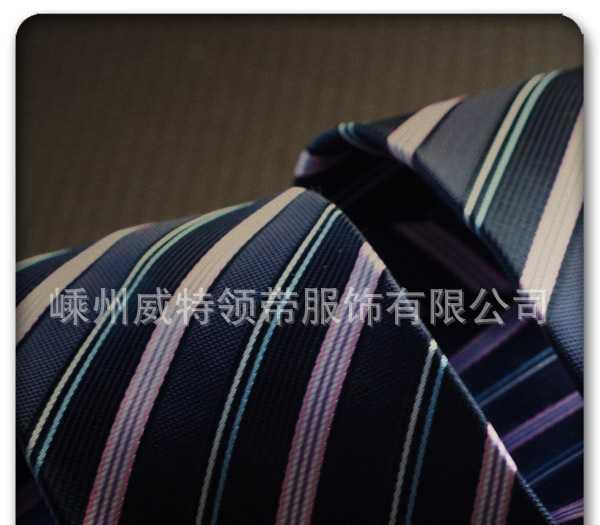 批发供应热销多款男士真丝领带(图)