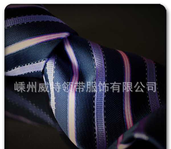 批发供应精美真丝领带 可定制(图)