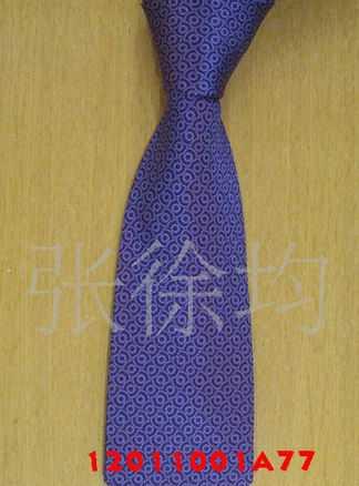 【威特领带】供应领带 提花领带 纺丝领带 棉丝领带