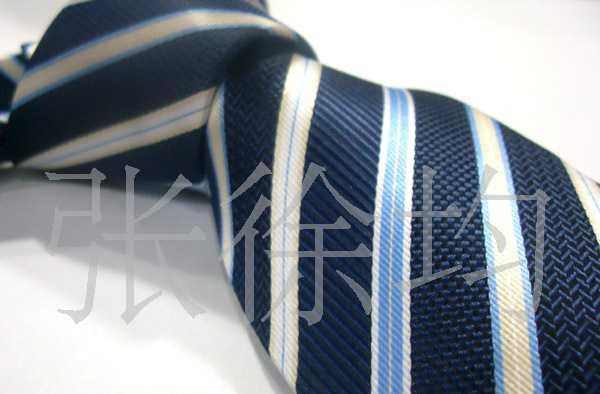 【领带之乡绍兴最给力厂家】供应淘宝日销千条-条纹领带