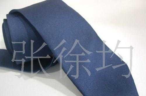 【领带之乡绍兴最给力厂家】供应淘宝日销千条提花领带印花领带