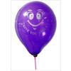 供应长沙气球 长沙广告气球 长沙气球定做 长沙气球印刷