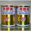 供应贝因美奶粉批发价格 厂家3折批发奶粉 奶粉市场营销方案