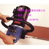 供应代理化工设备专用坡口机,电动便携坡口机