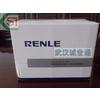 供应上海雷诺尔变频器RNB1000六折销售