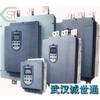 供应雷诺尔RNB3000变频器武汉一级代理