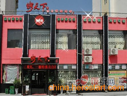 供应烤天下加盟 烤天下自助烧烤设备 烤天下自助烧烤加盟 北京烤天下