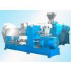 供应PVC造粒机价格