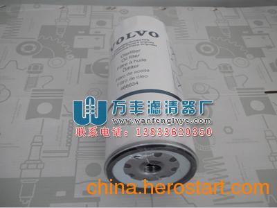 供应生产替代466634沃尔沃机油滤芯
