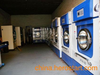 供应石家庄干洗机石家庄品牌干洗机