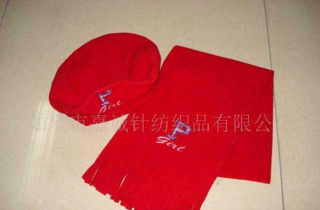 供应摇粒绒帽子围巾