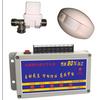 供应厕所沟槽节水感应器