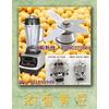 供应HM768小型商用豆浆机多少钱、现磨豆浆机加盟、赠送技术