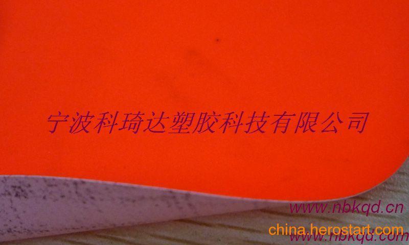 供应色牢度好阻燃荧光红PVC雨衣面料