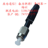 供应《FC光纤快速连接器》TCC出品-光纤快速连接器