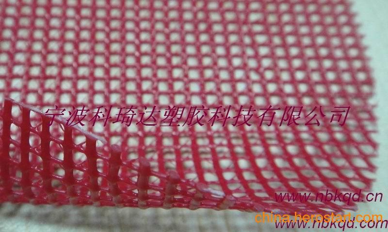 供应阻燃PVC开孔夹网布帐篷面料(PVC防炎布)
