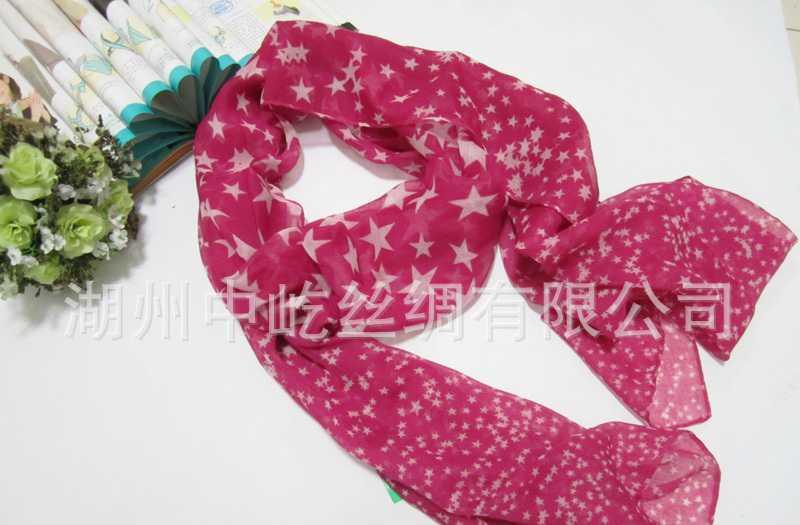 RM14 热销韩版渐变五角星围巾 时尚舒适 加长