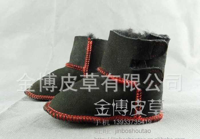 厂家直销皮毛一体童靴 四颜色 16码 双魔术贴  质量保证