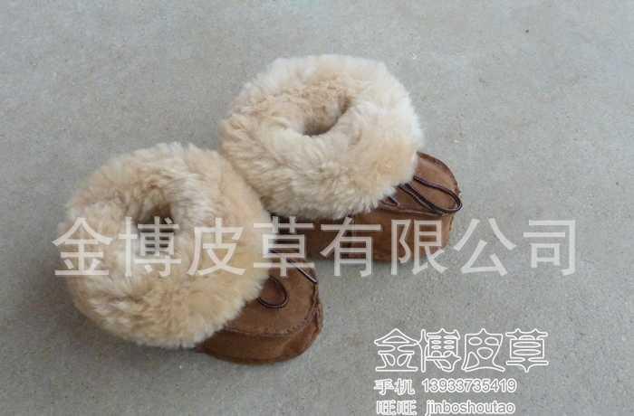 供应澳大利亚进口 羊毛皮一体童鞋 雪地靴 婴儿鞋 宝宝学步鞋