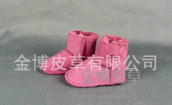 澳大利亚进口 羊毛皮一体童鞋 雪地靴 婴儿鞋 宝宝学步鞋