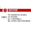 供应天津公交候车亭广告牌是哪家广告公司代理的?