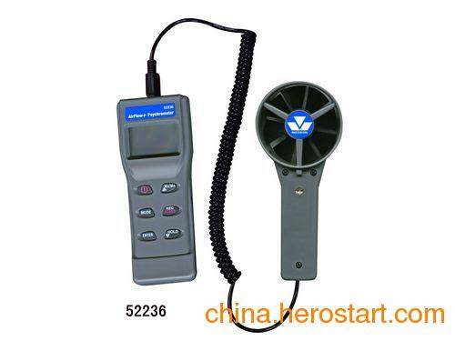 供应【手持诊测工具】气流仪+干湿球湿度计