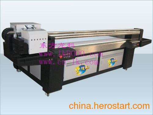 供应UV平板打印机/免涂层非制版丝印移印机_防晒防水防磨擦防酒精
