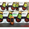 供应批发华测彩途N100手持GPS田亩测量仪