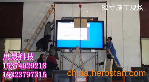 供应82寸液晶 82寸液晶电视 82寸液晶广告机 82寸触摸液晶电视