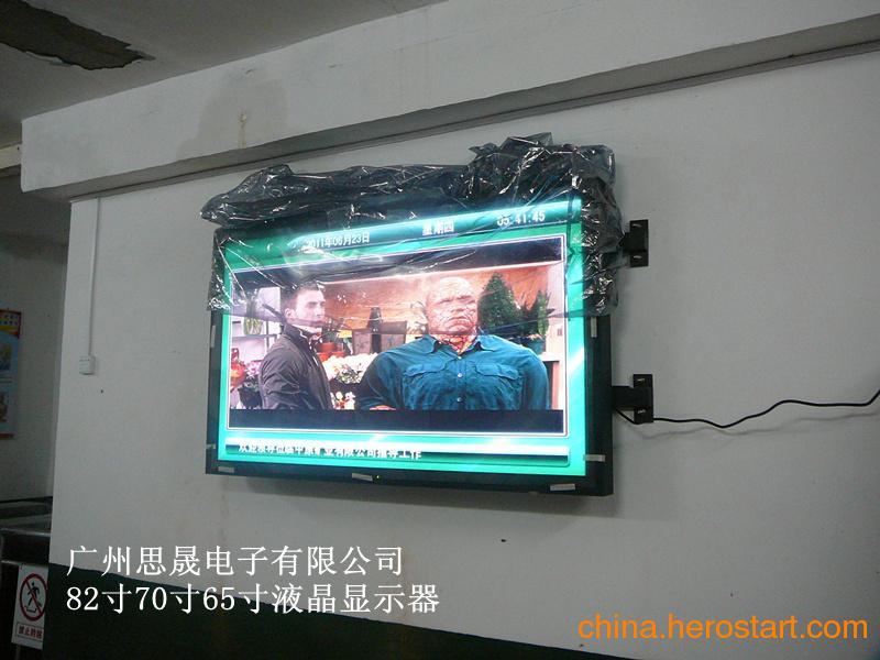供应70寸液晶电视 70寸液晶电视厂家 70寸液晶价格 70寸触摸液晶电视